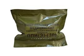 Индивидуальный перевязочный пакет эластичный с двумя подушечками