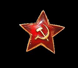 Звезда красная металлическая Советской Армии 23мм - фото 10410