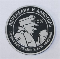 Шеврон на липучке Адреналин и Алкоголь PVC - фото 10841