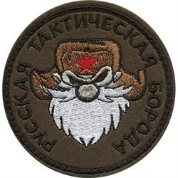 Шеврон на липучке Русская тактическая борода - фото 11633