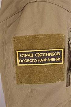 Шеврон на липучке Отряд охотников особого назначения - фото 11803