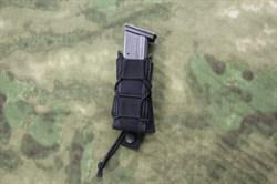 Подсумок FAST для пистолетного магазина ПЯ, АПС, Глок-17 molle черный - фото 13558