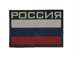 Шeврон на липучке флаг России - фото 15209