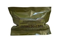 Индивидуальный перевязочный пакет эластичный с двумя подушечками - фото 15715