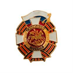 Значок металлический Гвардия России - фото 16428