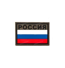 Шеврон на липучке ПВХ Флаг России на фоне олива - фото 16647