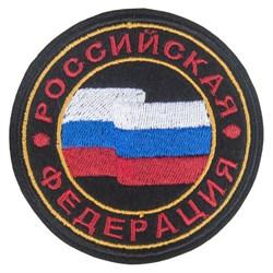 Шеврон на липучке Флаг РФ круглый - фото 19065