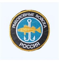Шеврон флаг на липучке Рыболовные войска - РФ - фото 19634