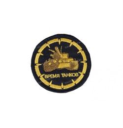 Шеврон флаг на липучке Время танков - фото 19636