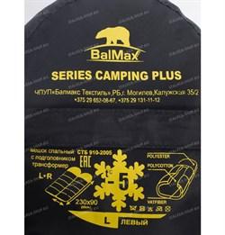 Спальный мешок Аляска Camping Plus до -5 красный с черным левый - фото 19690