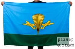 Флаг ВДВ - фото 19915