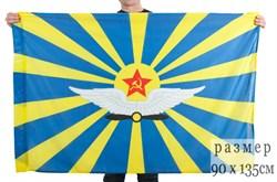 Флаг ВВС СССР - фото 19919