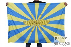 Флаг ВКС России - фото 19925