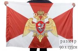 Флаг Росгвардии - фото 19927