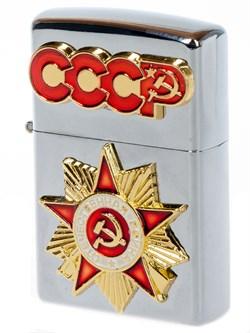 Зажигалка бензиновая СССР - фото 20325