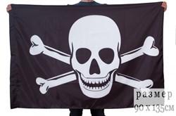 Флаг пиратский с костями - фото 20357