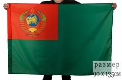 Флаг Погранвойска СССР - фото 20359
