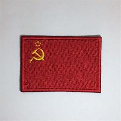 Шеврон на липучке Флаг СССР - фото 20782