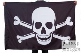 Флаг пиратский с костями