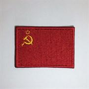 Шеврон на липучке Флаг СССР