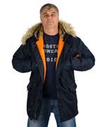 Куртка аляска N3B Husky Long Replica Blue/Orange