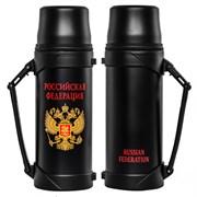 Термос с гербом РФ черный 1,2 л