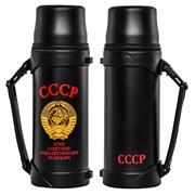 Термос с гербом СССР черный 1,2 л
