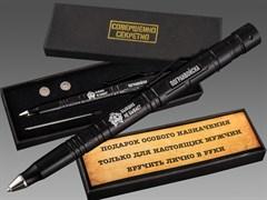 Ручка тактическая Погранвойска