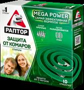 Спираль от комаров без запаха Раптор Mega Power 10шт
