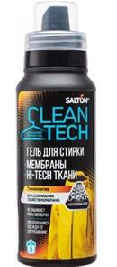 Средство для стирки мембраны Selton CleanTECH 250мл
