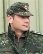 Кепка Bundeswehr б/у