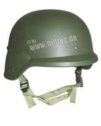 Шлем пластиковый M88